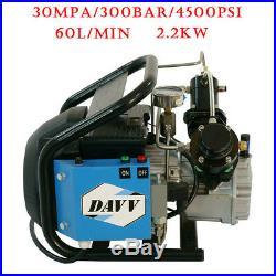 4.7-6L High Pressure Air Compressor for Paintball PCP Airgun Rifle Scuba Tank
